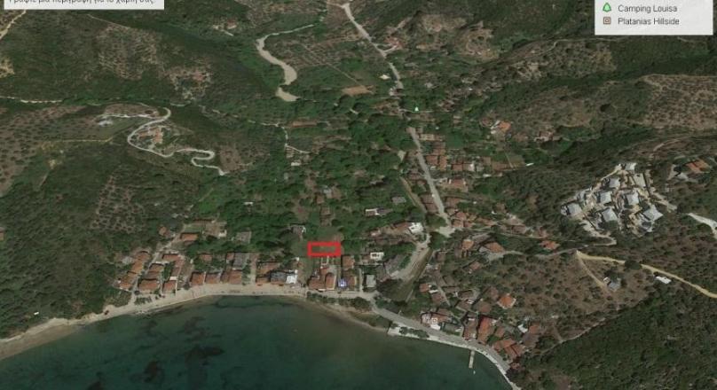 Οικόπεδο στον Πλατανιά μόλις 50μέτρα από την  θάλασσα